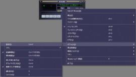 接続設定01
