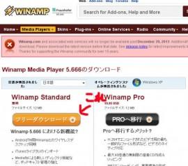 Winamp01